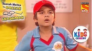 Tapu Bats In Gokuldham Cricket League | Tapu Sena Special | Taarak Mehta Ka Ooltah Chashmah