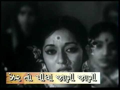 Xxx Mp4 Gujarati Geet Kanudo Shu Jane Mari Prit 3gp Sex
