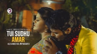 Tui Shudhu Amar | Bangla Movie Song | Alexander Bo | Moumita | Rajib | Moon | TSA Songs