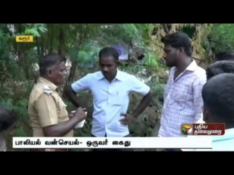 Sexual harasment for 5years old girl child in Karur