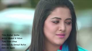 Rosher Kotha   Chottola Express   চট্টলা এক্সপ্রেস   Full Video Song HD   YouTube