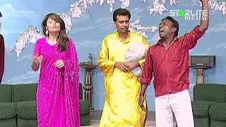 Ishq Schoolay New Pakistani Stage Drama Trailer Full Comedy Play