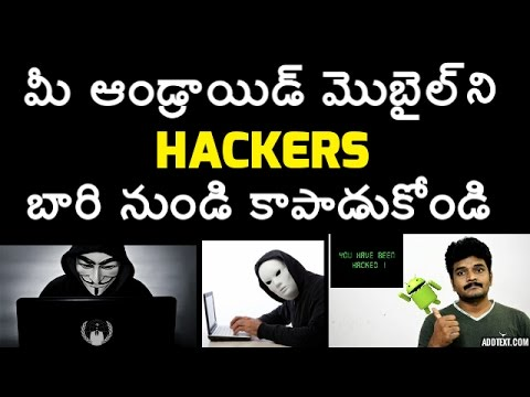 Xxx Mp4 Hacking Telugu Protect Your Android Mobile From Hackers 3gp Sex