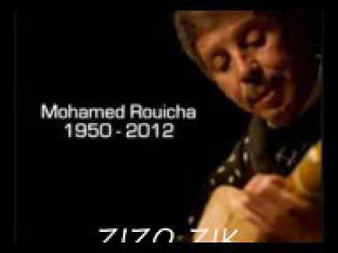من أروع الأغاني غرست وردة للمرحوم رويشة