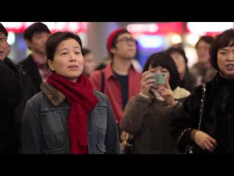 캐롤 플래시몹 Carol Flash Mob for Christmas