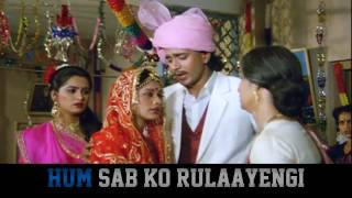BABUL KA YEH GHAR BAHENA  - DAATA  - VIDEO LYRICS KARAOKE