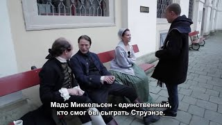 Behind the Scenes: A Royal Affair - Russian subs