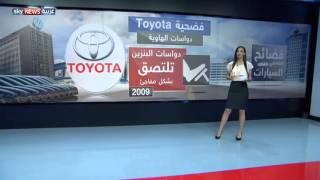 فضائح في عالم صناعة السيارات
