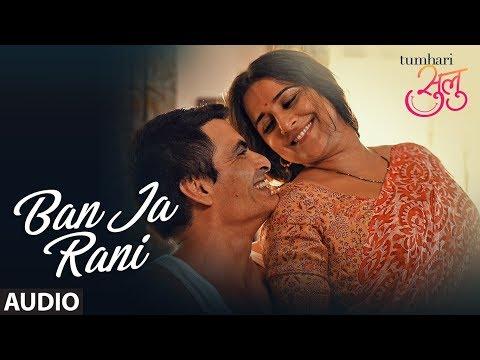 Xxx Mp4 Tumhari Sulu Ban Ja Rani Full Audio Song Vidya Balan Guru Randhawa 3gp Sex