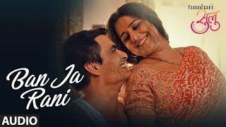 "Tumhari Sulu: ""Ban Ja Rani"" Full Audio Song | Vidya Balan | Guru Randhawa"