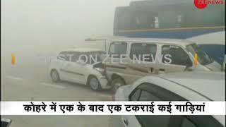 Horrific video: 6 cars collide due to smog on Yamuna Expressway | यमुना एक्सप्रेस-वे पर बड़ा हादसा