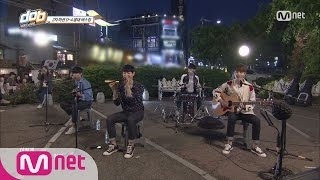 [d.o.b] Band Team Busking At Hongdaeㅣtwice 'like Ooh-ahh' & 10cm 'what The Spring??' 20160525 Ep.03