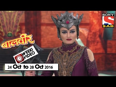 Xxx Mp4 WeekiVideos Baalveer 24 October To 28 October 2016 3gp Sex