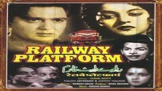 Railway Platform (1955) Hindi Full Movie | Sunil Dutt, Nalini Jaywant | Hindi Classic Movies