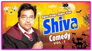 Shiva Comedy Scenes | Vol 1 | Chennai 600028 II | Thamizh Padam | Sonna Puriyathu | Tamil Comedy