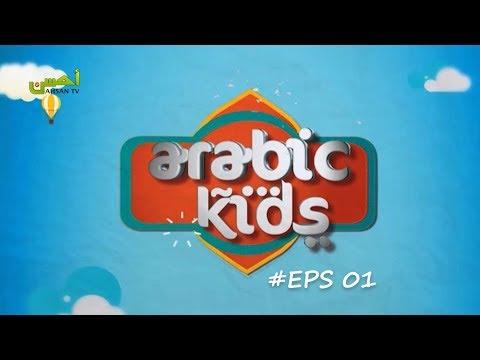 Xxx Mp4 ARABIC KIDS Episode 01 Ahsan TV 3gp Sex