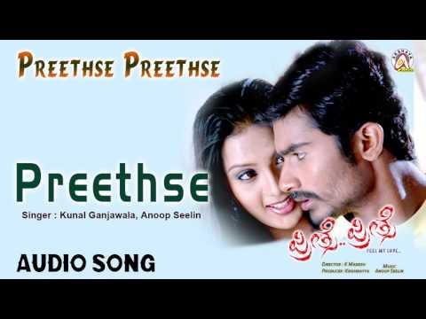 Xxx Mp4 Preethse Preethse I Preethse Preethse Audio Song I Yogesh Udayathara Pragna I Akshaya Audio 3gp Sex