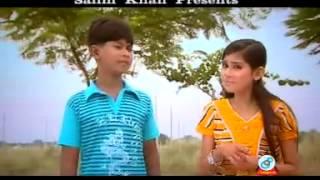 Bangla Remix 2012   Rup Kumari Prem Kumari   Tipu Sultan & Bona