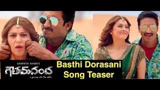 Goutham Nanda Movie Basthi Dorasani Song Teaser | Gopichand | Hansika | Catherine Tresa | SS Thaman