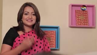 Deepto EidUlFitr17 Drama: Ami Tumi O Tini | Intekhab Dinar, Nawsheen, et al