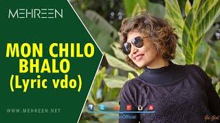 MEHREEN - MON CHILO BHALO [LYRICS VIDEO]