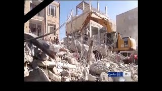 Iran Strong 7.3 Magnitude Earthquake Jolts West of country & Damages Villages, part four