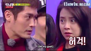 RM Ep.278: Ji Hyo experiencing