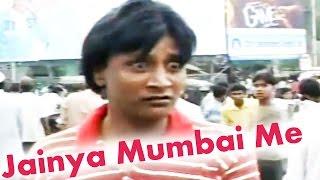 जैन्या चला मुंबई   Jainya Chala Mumbai - Asif Albela - Khandesh Comedy