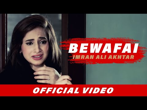 Xxx Mp4 Bewafai Heart Touching Song Imran Ali Akhtar Sur Kshetra Latest Punjabi Songs 2017 3gp Sex