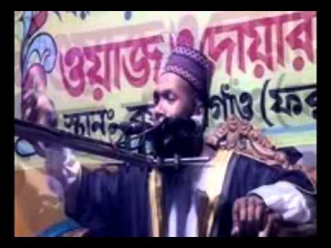 New Bangla Waz 2015 Ma Babar Hoq 1 Mawlana yunus ar rohani 01819882261 01712191601