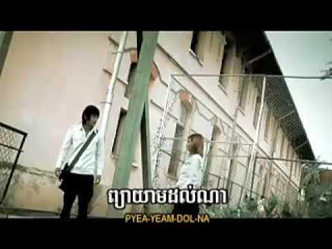 Khmer Music: Kun Kola- Som Tos Del Tver Oy Oun Yom Arn