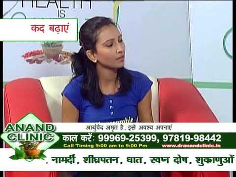 Xxx Mp4 Sex Problem Solution In Hindi Breast Enlargement Dr Adarsh Gupta Jind Sex Problem Specialist 3gp Sex