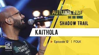 Kaithola | SHADOW TRAIL | FOLK |  Autumn Leaf The Big Stage | Episode 12