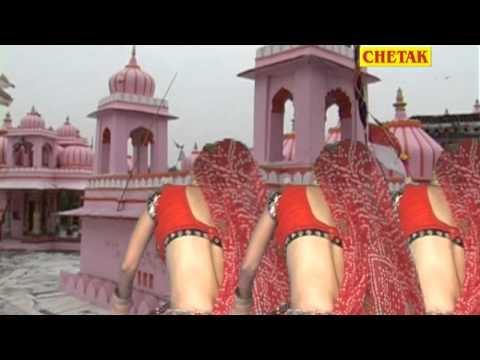 Xxx Mp4 Dev Mali Ke Mele DJ Nakharali Gujrai Rani Rangili Mangal Singh Rajsthani Devotional Dev Narayan Chetak Cassettes 3gp Sex