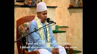 Qari Ismail Davids 13 year old from Cape Town South Africa Part 1