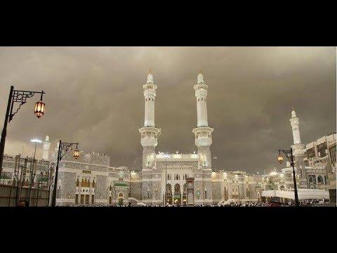 Makkah Hajj Rain 2017 Live