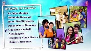 Hit Songs of Kannada || Jukebox ||