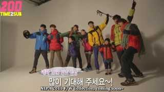 [TIME2SUB] NEPA 2013 F/W Photoshoot BTS - 2PM x Kim Goeun (eng subs)