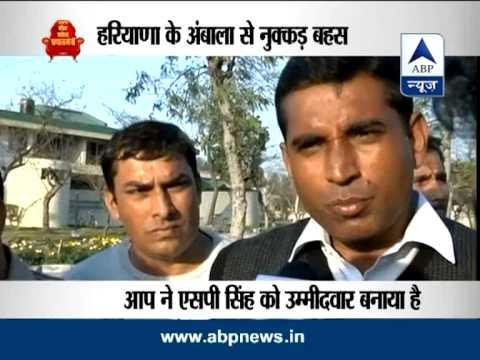 KBP's Nukkad Behes: Who will win the battle from Haryana's Ambala?