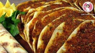 صفيحة باللحمة ( لحم  بعجين ) طريقة سريعة ولذيذة لعمل الصفيحة السورية مع رباح محمد ( الحلقة 227 )