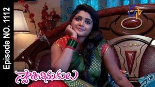 Swathi Chinukulu | 28th March 2017 | Full Episode No 1112 | ETV Telugu