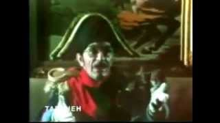 دایی جان ناپلئون   ۱۹  My Uncle Napoleon 19