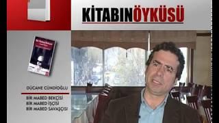 Dücane Cündioğlu, Kitap Cafe, Tv Net, (Cemil Meriç) 27 Temmuz 2009