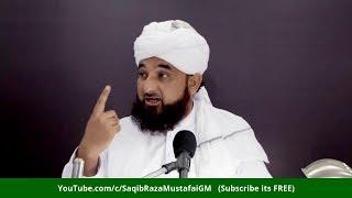 Rula Dene Wala Bayan Raza Saqib Mustafai Emotional Short Clip Bayan┇Mehmood Ghaznavi Ka Haya