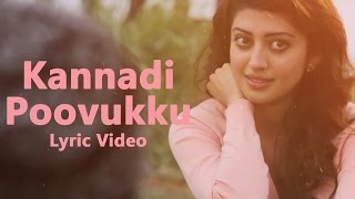 Kannadi Poovukku - Lyrical Video | Enakku Vaaitha Adimaigal | Jai, Pranitha | Santhosh Dhayanidhi