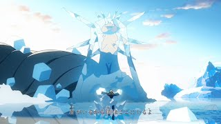 New TAILED BEAST?! Opening Review! ❄️