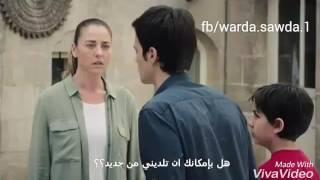 مسلسل الوردة السوداء الجزء الرابع والأخير/إعلان الحلقه 121