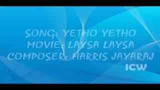 Harris jayaraj copycat work in Laysa Laysa