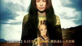 Superfly - 「Mind Travel」 SPOT映像(30 sec.) Type A