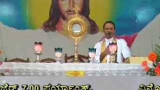 Healing & Adoration : Rev.Fr.Anil Kiran Fernandes,SVD